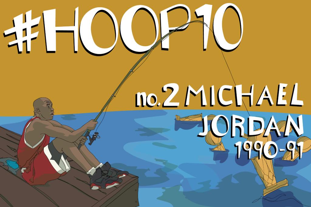 hoop10-mj91